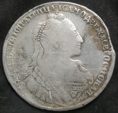 2 1734.JPG