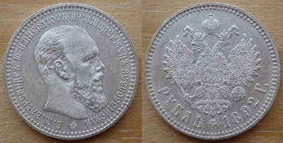 1R 1892 02 SMALL.jpg