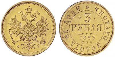 1883.jpg