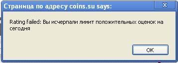 post-3958-13489266533_thumb.jpg