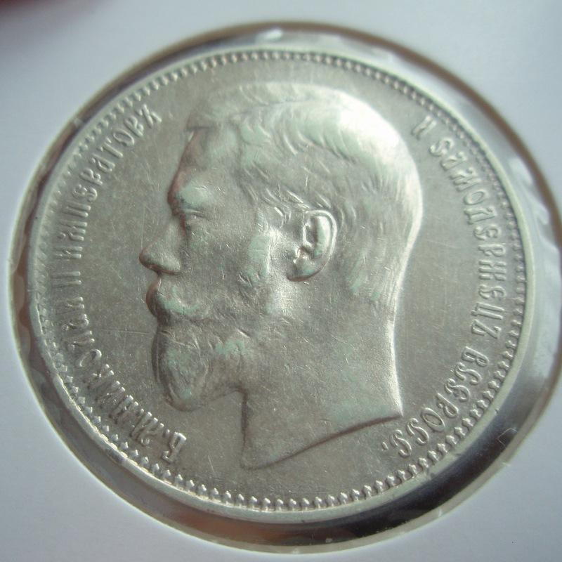 Почему серебро зеленеет деньги стоимость