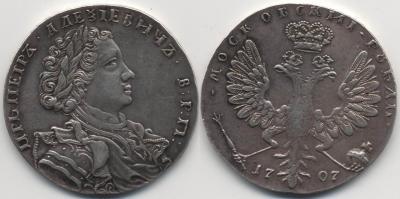 1707-Fanky.jpg