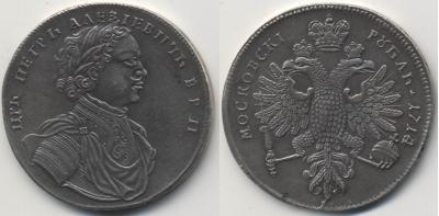 1714-3-Fanky.jpg