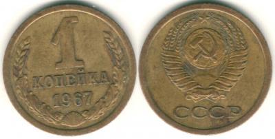 1k1967-143.jpg