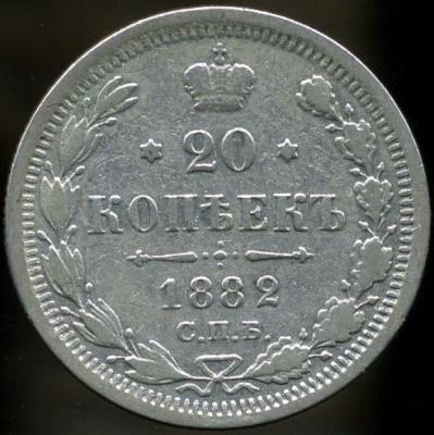 20.1882 р.jpg
