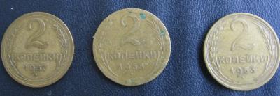 1923 002.JPG