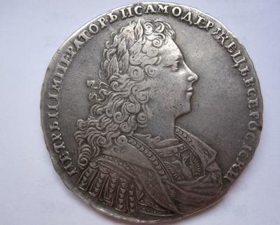 1728-2.jpg