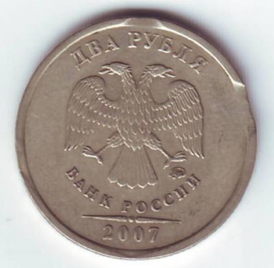 2 рубля 2.JPG