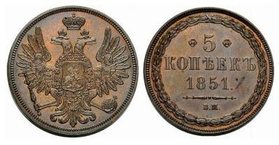 5-1851.JPG