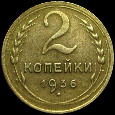 2kop1936-AB-rev.jpg