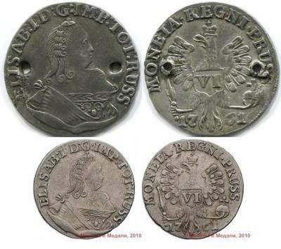 6-1761 ср..JPG