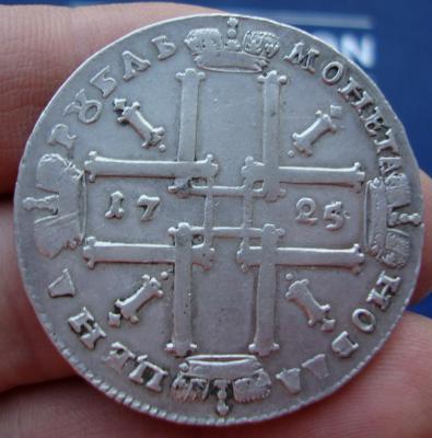1725-2.jpg