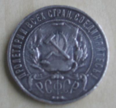 1rubl 003.JPG
