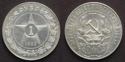 1922 pol.jpg