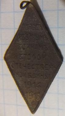DSCF1508.JPG
