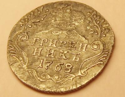1768 г гурт №6 Передатировка из 7.jpg