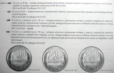 20k1980-2010.jpg