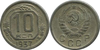 10-1937-66а-проверено-93.jpg