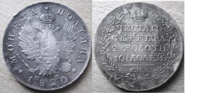 полт-1820 ПД.JPG