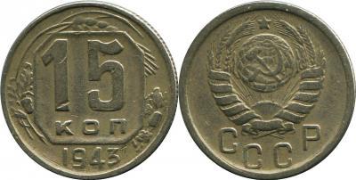 15-1943-ф72~.jpg