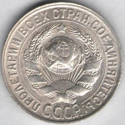 15к 1928а.jpg