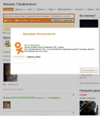 post-4-135082281598_thumb.jpg