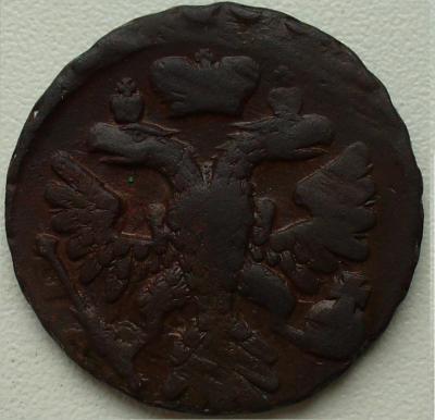 деньга 1741г аверс.JPG