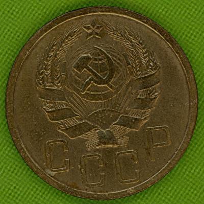 5kop-1936-2.jpg