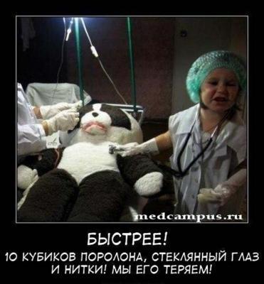 post-3958-135098193605_thumb.jpg