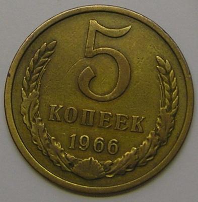 1966-1.JPG