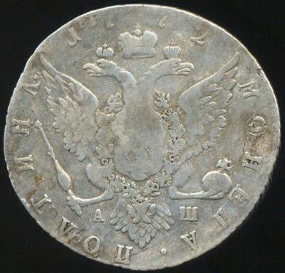 1772 50 ав.jpg