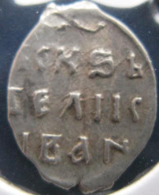 денга М 2.JPG
