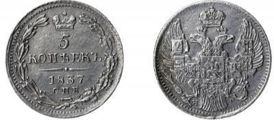 5-1837_НГ_тип1.jpg