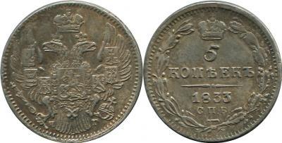 5-1833-1.jpg