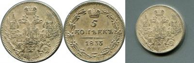 5-1833-4.jpg
