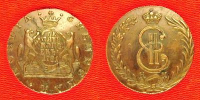 10 kop 1781.JPG