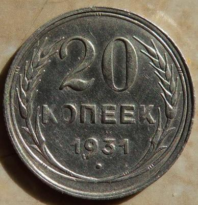 20 31 рев 1.jpg