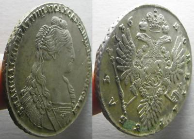 2 1736.jpg