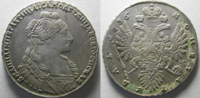 1 1736.jpg