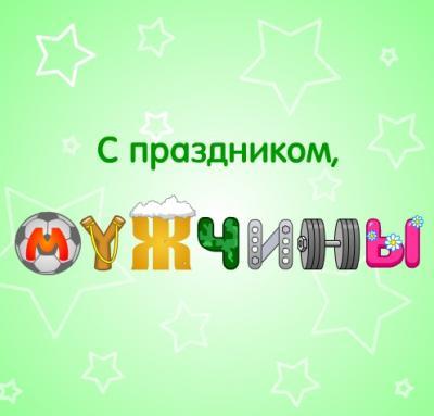 post-17635-0-93010300-1351928845_thumb.jpg