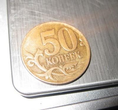5015.JPG