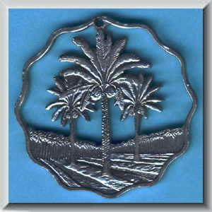 iraq-10fils-palm-sc_jpg.jpg