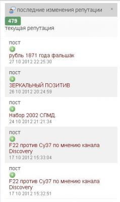 post-13471-0-31866600-1352214980_thumb.jpg