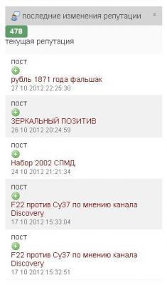 post-13471-0-95666600-1352214972_thumb.jpg