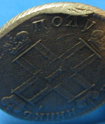post-19681-0-60035500-1352304612_thumb.jpg