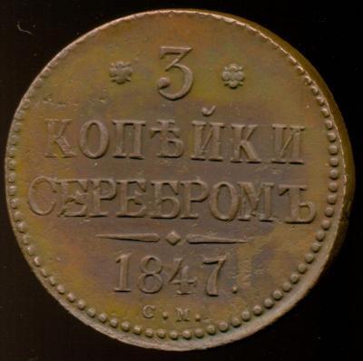 3к-1847а.jpg