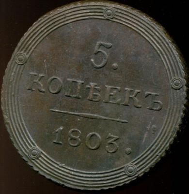 5к-1803-а.jpg