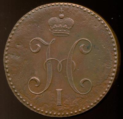 3к-1847-р.jpg
