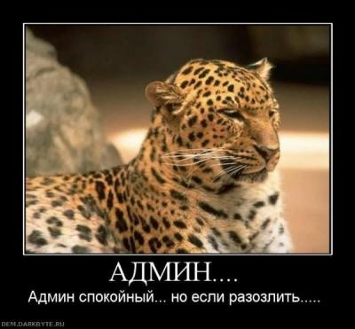 0_5419b_9bf793a_XL.jpg