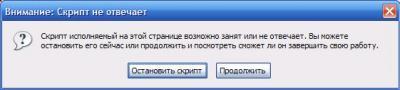 post-22758-0-94905700-1352389668_thumb.jpg